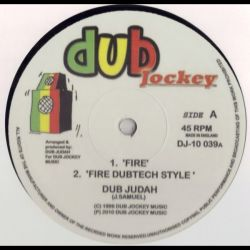 Dub Judah - Fire - 10""