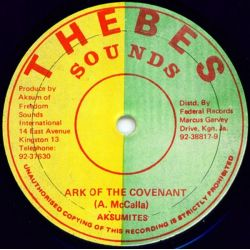 Aksumites - Ark Of The Covenant - 12""