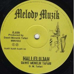 Dawit Menelik Tafari /  Reality Souljahs - Hallelujah / Everyday Reality - 10""
