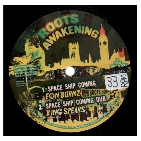 Eon Burnz /  King Spears -  Space Ship Coming /  ??Hold Ur Head  - 10""