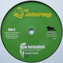 Brave Heart  - New Jerusalem - 7""