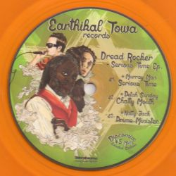 Earthikal Towa - Dread Rocker - Serious Time E.P. - 12""