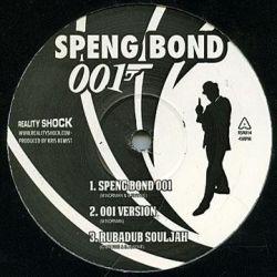 """Speng Bond - 001 - 12"""""""