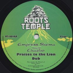 Empress Shema Meets Chazbo ‎– Jah Glory / Praises To The Lion - 10''