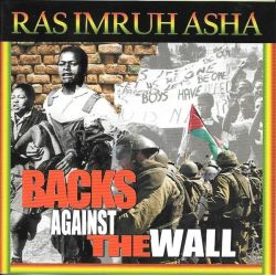 Ras Imru - Backs Against The Wall - LP