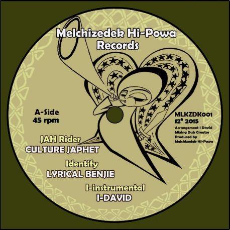 "Culture Japhet / Lyrical Benjie / I-David /  - JAH Rider EP - 12"""