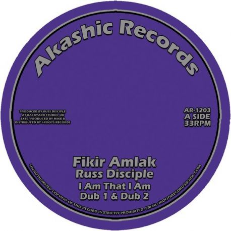 Fikir Amlak - I Am That I Am - 12""