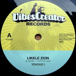 "Yehoud I , Simon Nyabin & Odessa - Likkle Zion - 7"""
