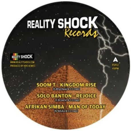 "MC Soom-T / Solo Banton / Afrikan Simba /  - Kingdom Rise / Rejoice / Man Of Today - 12"""
