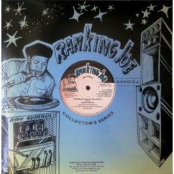 Dennis Brown - Bubbling Fountain (Love Jah) - 12""