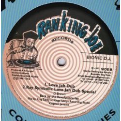 """Dennis Brown - Bubbling Fountain (Love Jah) - 12"""""""