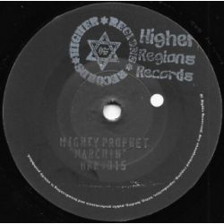 Mighty Prophet - Marchin - 7""