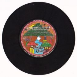 """Indica Dubs / Shiloh Ites - Marching To Zion - 7"""""""