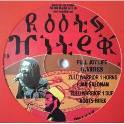 G. Vibes / I Jah Salomon / Roots Hitek - Fulljoy Life / Zulu Warrior / Ubuntu - 12""