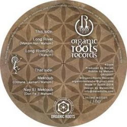 "Mahom / Otmane Laamari / Makom.rion /  - Mahom Organic Roots Records - 10"" - Organic Roots Records"