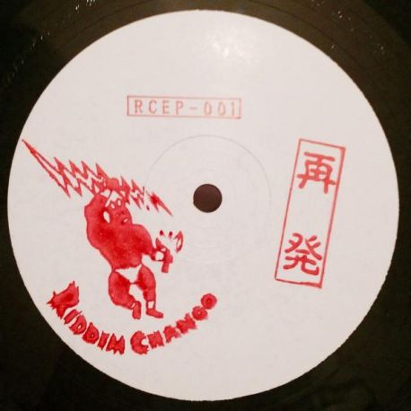 "Bim One Production - Dub Organizer EP - 12"" - Riddim Chango"