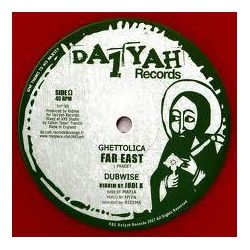 "Ras Mac Bean / Far East - Ghetto Song - 10"" - Da1yah Records"