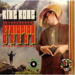 King Kong / King Shiloh - Ethiopian Dream - LP - King Shiloh Records