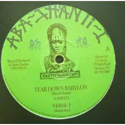 "Blood Shanti / The Shanti-Ites -  Tear Down Babylon - 12"" - Aba-Shanti-I"