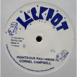 "Cornell Campbell / King Tubby / The Aggrovators - Righteous Rastaman - 7"" - Jackpot"