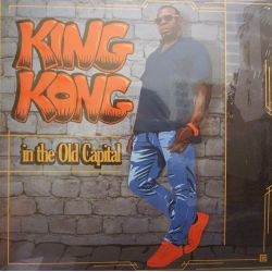 "King Kong - In The Old Capital - 12"" - Irie Ites Records"