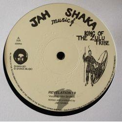Jah Shaka - Revelation 18 -...