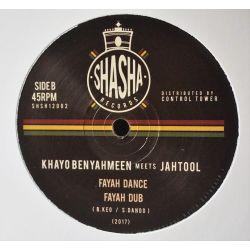 Khayo Ben Yahmeen / Jah...