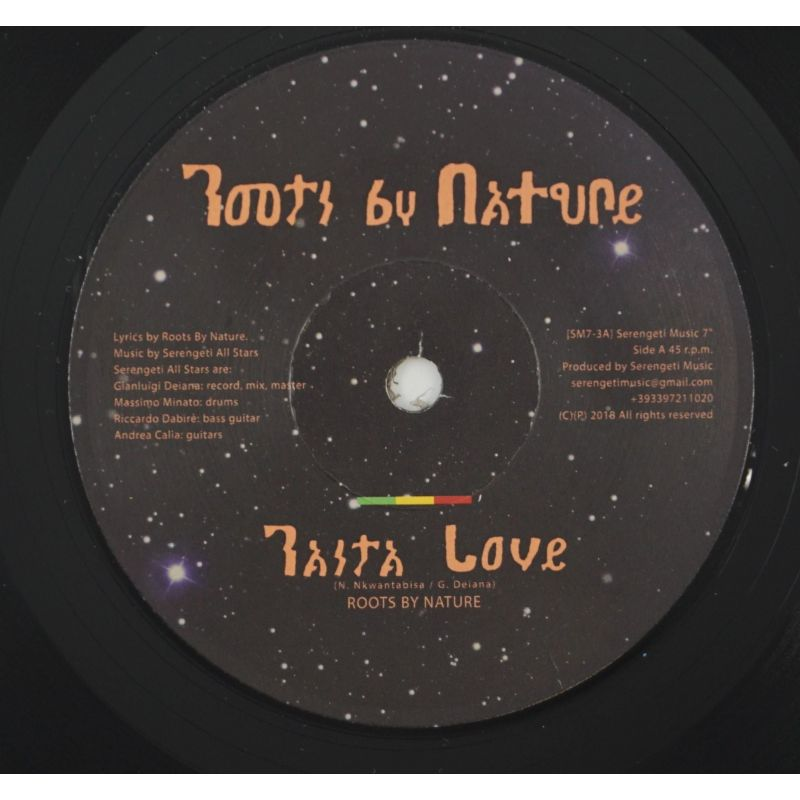 Roots By Nature Rasta Love 60 Serengeti Music Cool Rasta Love Lyrics