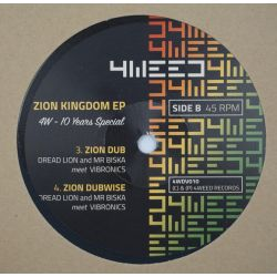 Matic Horns - Zion Kingdom...