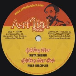 Sista Sherin /  Russ D /  UPfront Family - Guiding Star EP 1 - 12""