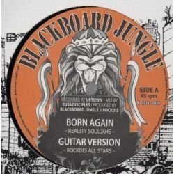 Blackboard Jungle /  Reality Souljahs /  Afrikan Simba - Born Again / Ark Of The Covenant  - 12""