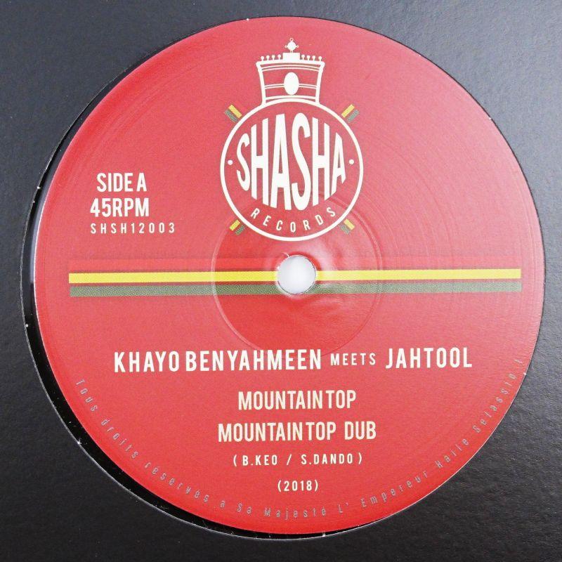 Khayo Ben Yahmeen / Jah Tool - Mountain Top / Gathering - 12
