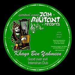 Khayo Ben Yahmeen - Good...