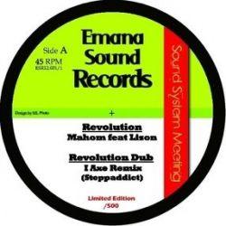 "Mahom /  Lison /  I Axe /  - Sound System Meeting: Mahom / Steppaddict - 12"""